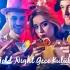 Gold Night Gece Kulübü